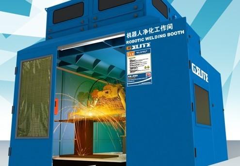 焊接机器人净化工作房系