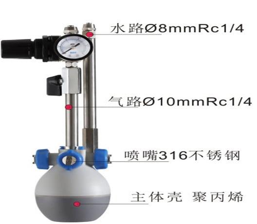 汽水混合加湿器2