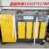 光氧一体机废气处理设备厂家