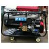 ALG3515汽油机高压清洗机