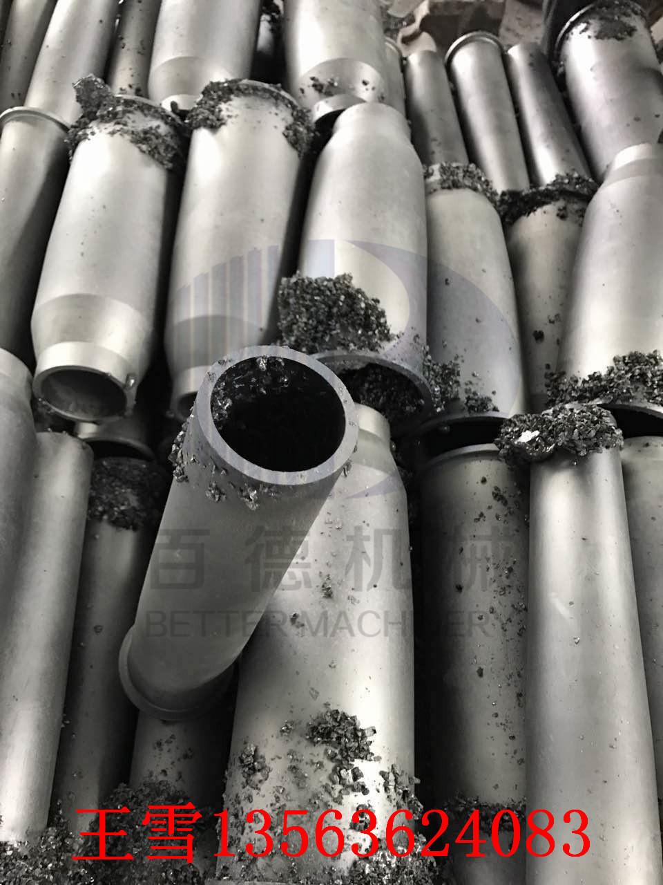 碳化硅烧嘴 套管