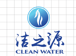 山东洁之源环保工程有限公司