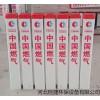 燃气标志桩多少钱新竹标志桩厂家批发各种型号规格