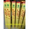 公路标志桩规格标志桩型号新竹专业厂家生产