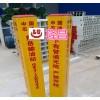 交通警示标志桩