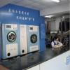 供应石家庄鹿泉干洗店设备