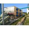 废气塔,喷淋塔,生物除臭设备,酸碱废气处理喷淋塔厂家
