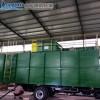 废塑料加工污水处理设备