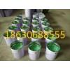 南京环氧树脂胶泥专业生产商