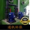 异味废气处理恶臭气体净化设备