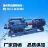 2SK型水环真空泵