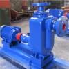 ZW系列自吸污水泵