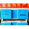 SY-10000型油烟净化器