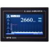 S2031-MLSS污泥浓度在线分析仪