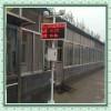 工地空气检测仪