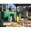 噴漆廢水處理設備