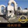河北厂家热销 污水处理厂除臭设备